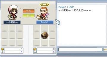 ジャクム67_20071103兜20号はこむー.JPG