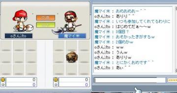 木曜56_20071101兜木曜21号→さるじー.JPG