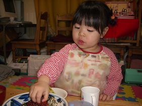 ひなまつり2007(いくら)