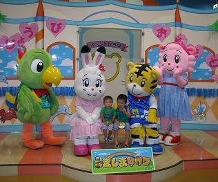 広島・2007夏(しましまタウン3)