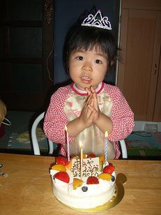 3歳の誕生日(ケーキ)