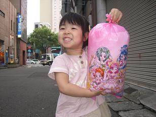 くんち(綿菓子)