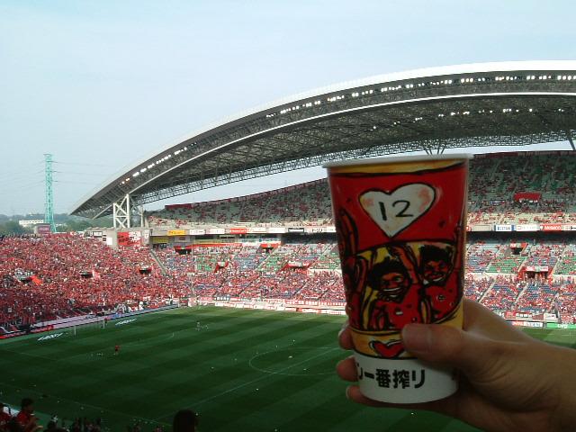 埼玉スタジアム2002 ビール