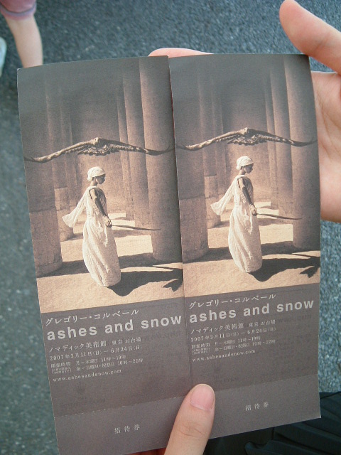 ノマディック美術館 Ashes and snow展 グレゴリー・コルベール