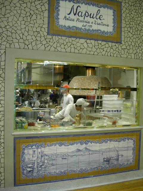 東京ミッドタウン Pizzeria-Trattoria Napule