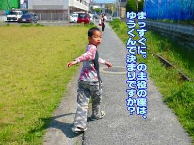 07414yuhei.jpg