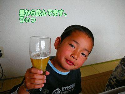 07416yuhei.jpg