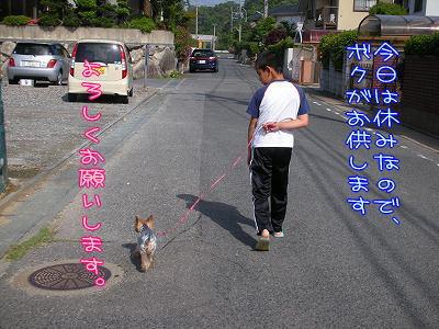 07527yuitaku.jpg