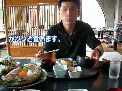 07529ikuhiro.jpg