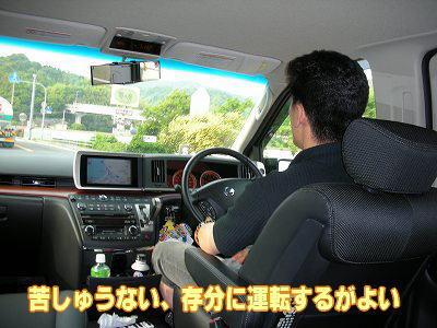 07529ikuhiro3.jpg