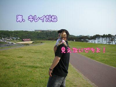 07529ikuyui2.jpg