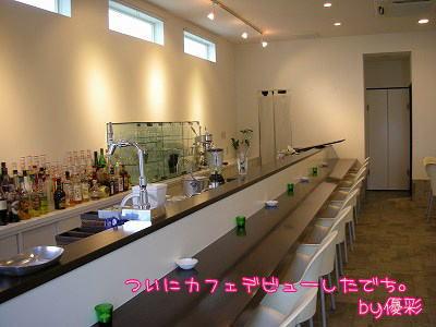 07615cafe.jpg