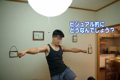 0794yui040.jpg