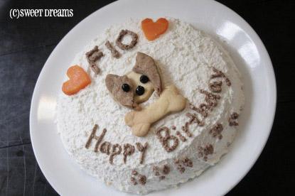 力作ケーキ!