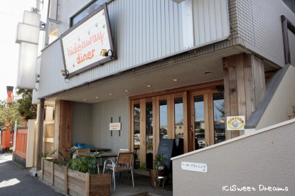 hideaway dinerですv