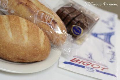 パンの店BIGOTでGET♪