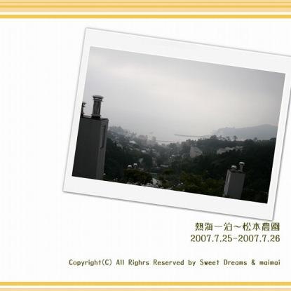 熱海1泊~松本農園PHOTOへはコチラをクリック( ・∀・)ノ
