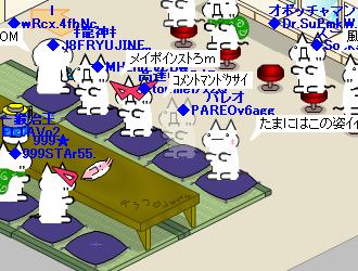 2007y03m28d_221403243.png