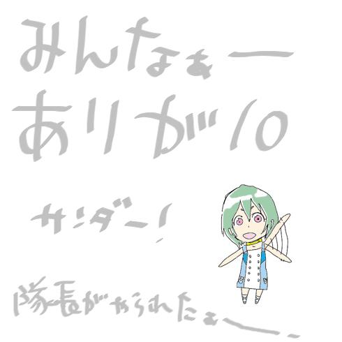 20070422014617.jpg