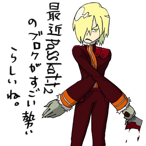 azishio3.jpg