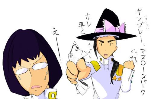 azishio7.jpg