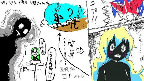 azishio_c.jpg