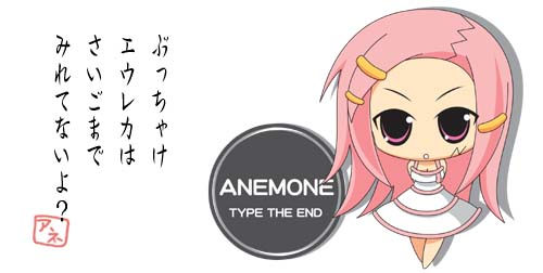 anemone[1].jpg