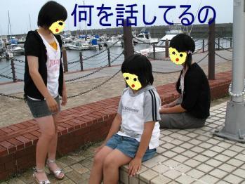 20070702141947.jpg
