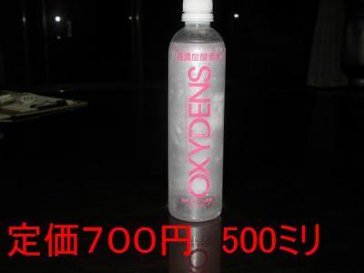 20070906105236.jpg