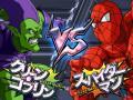 battle_SP01.jpg