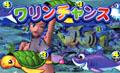 スーパー海物語 リーチアクション15