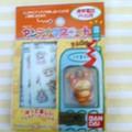 20060328115844.jpg