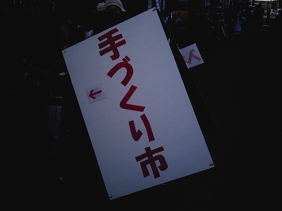 IMAG7881.jpg