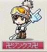 Maple0031.jpg