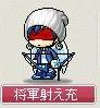 Maple0052.jpg