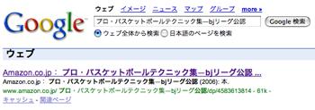 google_bj2.png