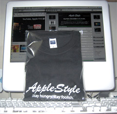 t-apple.jpg