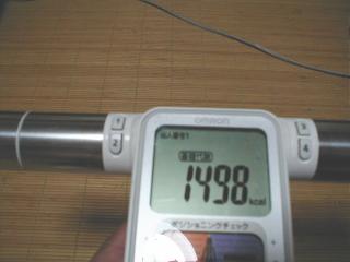 10303.jpg