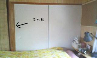 fusuma321.jpg