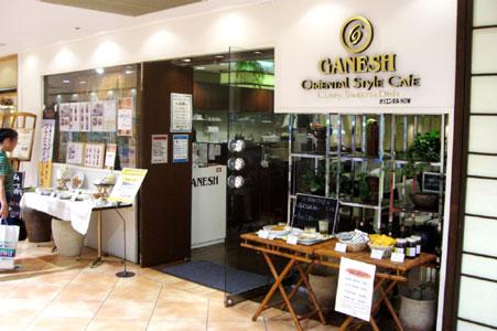 ガネーシャ店舗