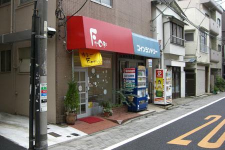 Fukucora