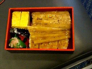 焼穴子寿司