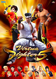 13603_20060712_05_virtuafighter501.jpg