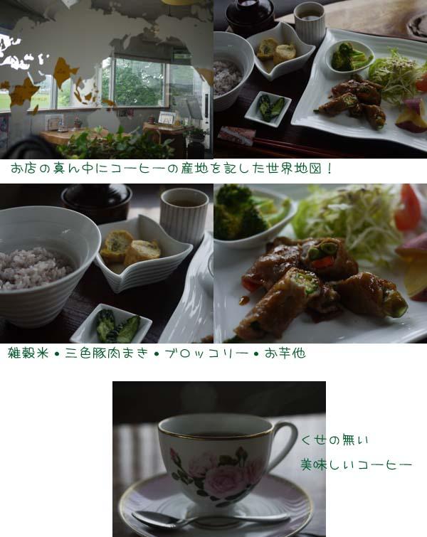 20110704-11.jpg