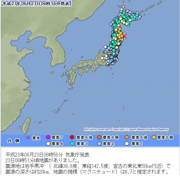 20110623地震