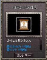 20060509184456.jpg
