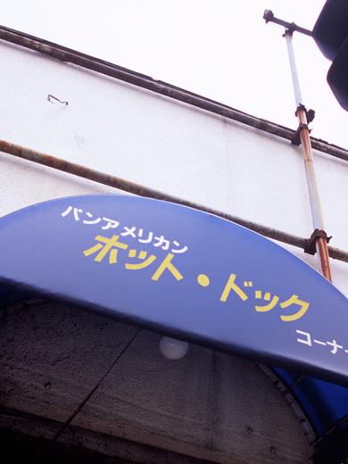 2007_0428_01.jpg