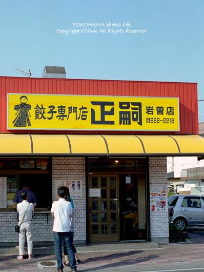 2007_0517_01.jpg