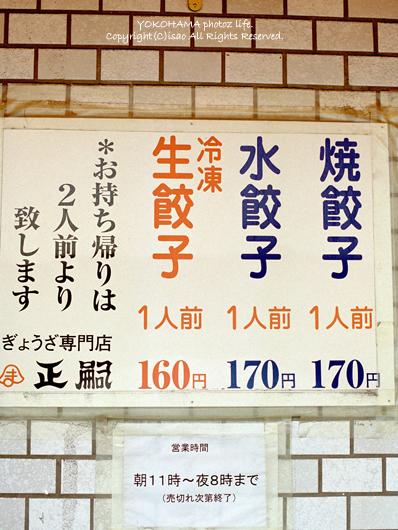 2007_0517_02.jpg