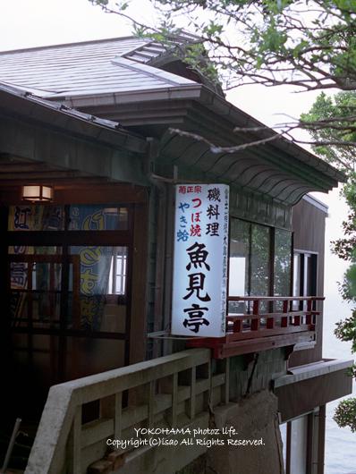 2007_0609_03.jpg